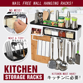 Seasoning storage rack/Kitchen Storage Shelf/Fridge Shelf/Shelves/Multifunctional-Shelf/Japanese