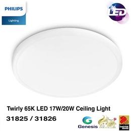 Philips Twirly 6500K LED 17W / 20W Ceiling Light -31825 / 31826 (1 Year Warranty)