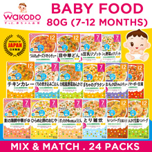 [WAKODO] *Wakodo Japan* Baby Food 80g Mix and Match 24 Packs - infant age 7-12 months