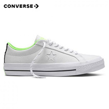Converse One Star Shield Canvas Ox (White/Volt Green)