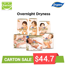[Apply Qoo10 Coupon] Drypers Touch Carton Sales / Diapers/ Tape