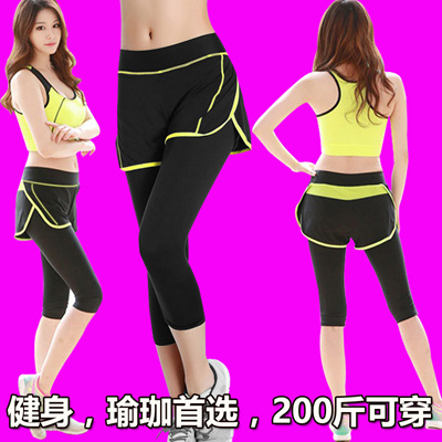 Mm Size Weight 200 Pounds Thin Sport Running Speed Doing 7 Minutes Fat Sister Summer Yoga Pants Comp