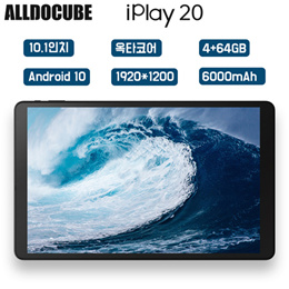 ALLDOCUBE iPlay20 태블릿/글로벌버전 google play 지원/안드로이드 4G+64GB 태블릿 iplay 20 /미개봉 다종 언어 지원/무료배송