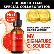 ❤CLICK INSIDE $12.59 Ea!❤ MY SIGNATURE C-SOURCE 30ml ❤ c20 SERUM ❤ VITAMIN C SERUM ❤24h-48h DELIVERY