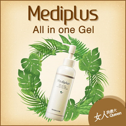 Lowest Price★Mediplus Gel All In One Gel 180g for 2 months! full range available