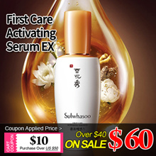[Pharos]★Sulwhasoo★ First Care Activating Serum EX /30ml 60ml 90ml 120ml
