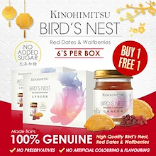 1 DAY ONLY! Bundle of 2 Kinohimitsu Bird Nest w Red Dates n Wolfberries - NO ADDED SUGAR