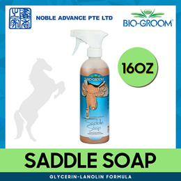 [BIO GROOM] Saddle Soap - Cleans and Conditions Polishes and Preserves Leather (16 oz)