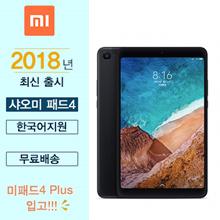 Xiaomi MiPad4