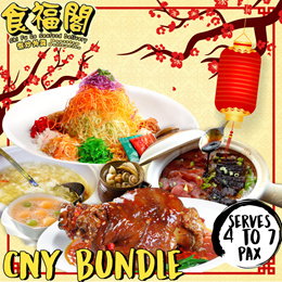 [食福閣 SHIFUGE] CNY Bundle for 4 pax to 7 pax! ORDER NOW FOR Chinese New Year!!