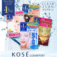 ★★NEW ARRIVAL★★ [KOSE COSMEPORT] Clear Turn Mask