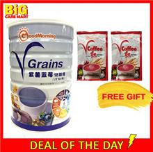 Good Morning VGrains 18 Grains 2.5kg + FREE 2 VCoffee 15g