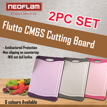 ★ Qoo10 Special !! ★2pc set★ (XTORIA) Neoflam Antibacterial Cutting Board *FOOD SAFE GRADE*