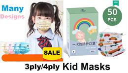 ♥Ready Stock♥Kid Masks 3ply 50pcs/Box♥ Adult Masks♥Children Mask♥Anyguard Vietnam Mask♥Face Shield♥