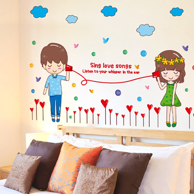 Pleasing Wall Stickers Bedroom Room Room Romance Love Character Portrait Lover Love Boy Girl Dorm Download Free Architecture Designs Rallybritishbridgeorg