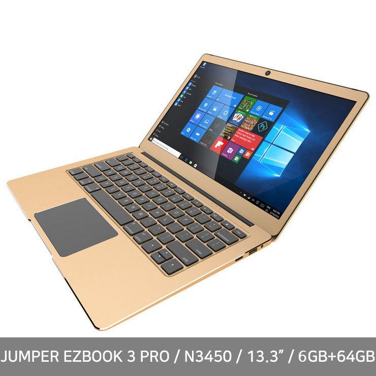 中柏JUMPER EZBOOK 3 PRO 新特爾Apollo Lake N3450處理器 6GB+64GB 13.3吋熒幕筆電
