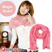 BESTSELLER!! MAGIC SCARF ★  Fashion Magic Scarf Multipurpose Soft Shawl Neck Warmer Wrap Cardigan