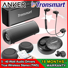 ★11.11 COUPON USABLE★ ANKER / TRONSMART Wireless Portable Bluetooth Speaker Sports Headphones Earbud