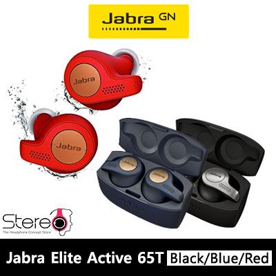 StereoJabra Elite Active 65T Local Warranty Local Seller