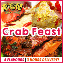 [食福閣 SHIFUGE] Chili Crab | Pepper | XO Soup | Salted Egg Feast! 600GM - 700GM! SAME DAY DELIVERY!