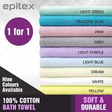 1+1 Epitex 100% Cotton Bath Towel