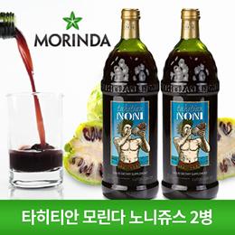 ★쿠폰가 $79★ 미국 타히티안 모린다 노니쥬스 2병 Tahitian Noni Juice by Morinda Inc