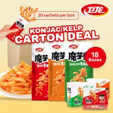 [PRE-ORDER 1 CARTON OF 18 BOXES] Wei Long Konjac/Kelp [18 boxes x 360g / 18 Boxes x 400g]
