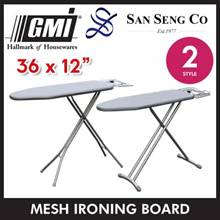 GMI★Mesh Ironing Board - H style / T style. 36x12 inch. Cloth Knitted/Grey Stand.