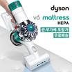 [다이슨] ★$295특가★V6 매트리스 헤파   무선핸디청소기 Dyson V6 Mattress Cordless Handheld Vacuum - HEPA  /관부가세포함