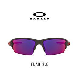 Oakley Flak 2.0 - OO9271 927103 - Sunglasses