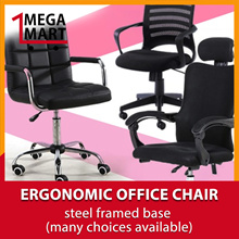 Ergonomic Office Chair | Gaming Chair | Computer | Executive | Director | Mesh | Swivel Chair