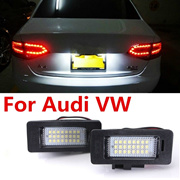 2 X 24 LED White License Number Plate Light Lamp For Audi A4 A5 Q5 S5 TT 2008-2013 For Volkswagen Pa
