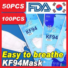[FDA 인증승인]50/100매 호흡하기 쉬운 KF94 참숨 마스크 한국 식약처 허가 위생상품 3D입체 황사 바이러스 PM2.5