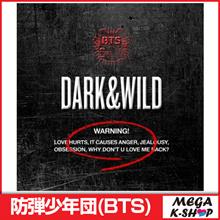 BTS - 1ST ALBUM [DARK & WILD] / BANGTAN BOYS ALBUM