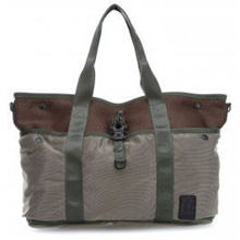 Direct from Germany -  George Gina &amp  Lucy nylon MESH open end shopper olive green