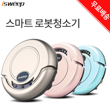 Free Shipping ★ ★ ★ JIAWEISHI smart cleaner wireless cleaner wet wool / isweep robot cleaner