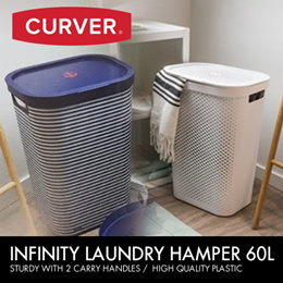 CURVER ORIGINAL Infinity Laundry Hamper 60L / Clothes Basket / Scandinavian / Made in Europe