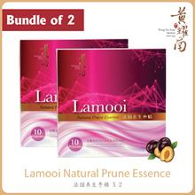 [BUNDLE OF 2] Wong Yiu Nam Lamooi Natural Prune Essence