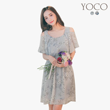YOCO - Ruffled Floral Sundress-180210