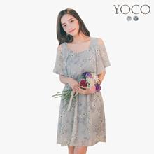 YOCO - Ruffled Floral Sundress-180210