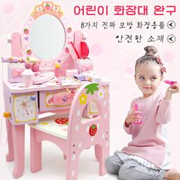 2019新款儿童仿真木制梳妆台公主化妆桌过家家女孩收纳首饰盒玩具