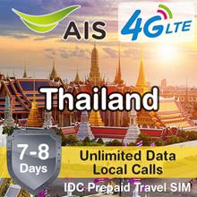 IDC ★ Thailand SIM Card 7-8 Days ★ AIS ★ Unlimited Data 4G LTE Calls Prepaid Plans Travel SIM