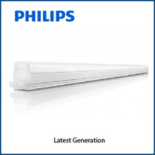 Philips TRUNKABLE LINEA LED (Size available)