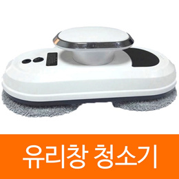 스마트 로봇 청소기 창문 유리창 청소 욕실 벽 테이블 강한 흡착력