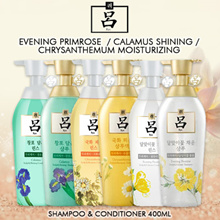 Evening Primrose /Calamus Shining/Chrysanthemum Moisturizing Shampoo/Conditioner 400ml★Free Delivery