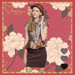 Mugigae ♥ Spring Peplum Cheongsam Dress ♥ XS to L