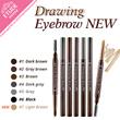 Drawing eye Brow New 0.25g