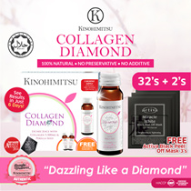 【RM185 after applied shop coupon! 】Kinohimitsu Collagen Diamond 32s + 2s [FREE Black Peel Mask 3s]