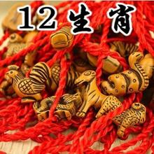 Gelang Tali Merah Zodiak Cina (Shio)