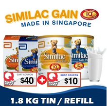 1.8KG SIMILAC GAIN PLUS/ KID (STAGE 3-4) FORMULA MILK  ★MADE IN SINGAPORE FOR MALAYSIA★
